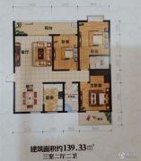 燕兴华城3室2厅2卫139平方米户型图