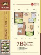 颐和公馆2室2厅2卫100平方米户型图