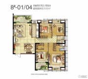 世欧王庄4室2厅2卫142平方米户型图