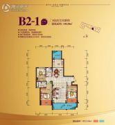 鼎盛时代3室2厅2卫138平方米户型图