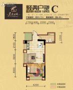 东方名城1室1厅1卫55平方米户型图