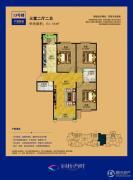 涧桥西畔3室2厅2卫84平方米户型图