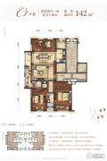鸿泊湾4室2厅2卫142平方米户型图