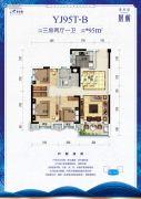 碧桂园凰城3室2厅1卫95平方米户型图