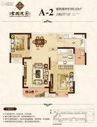 宏润花园2室2厅1卫95平方米户型图