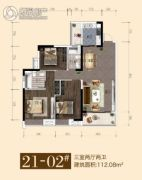 勤天汇3室2厅2卫112平方米户型图