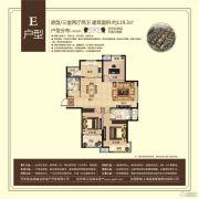 翰林壹品3室2厅2卫119平方米户型图