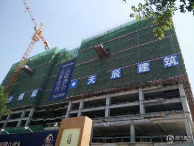 百悦梧桐商务中心