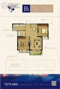 摩登1930欢乐颂2室2厅1卫95平方米户型图