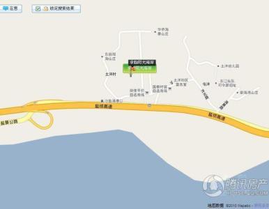 承翰阳光海岸项目