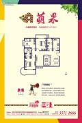 博德沣柳国际3室2厅2卫127平方米户型图