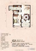 芭东海城1室2厅1卫76平方米户型图