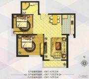 汇中广场2室2厅1卫87平方米户型图