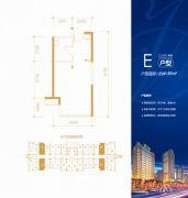 恒大财富广场1室1厅1卫41平方米户型图