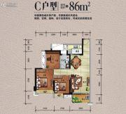 中骏雍景台3室2厅1卫86平方米户型图