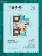 星语林・南壹号3室2厅2卫106平方米户型图