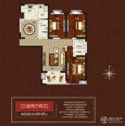 伟业・中央公园3室2厅2卫157平方米户型图