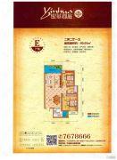 银华郡庭2室2厅1卫80平方米户型图