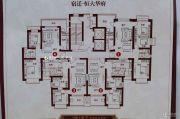 恒大华府3室2厅1卫125平方米户型图