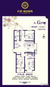 铂宫时代3室2厅2卫119平方米户型图