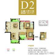 潇湘蓝岸3室2厅2卫127平方米户型图