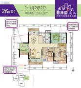 帕佳图・尚品3室2厅2卫93平方米户型图