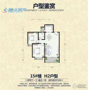 书香名邸2室2厅1卫88平方米户型图