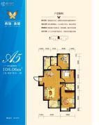 西旅逸都3室2厅2卫108平方米户型图