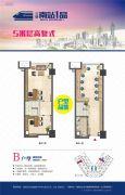 三迪・南站1品3室1厅1卫45平方米户型图