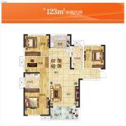 天纵城4室2厅2卫123平方米户型图