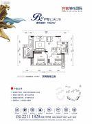 万科时富・金色家园2室2厅1卫82平方米户型图