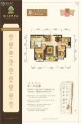 武汉恒大翡翠华庭3室2厅1卫101平方米户型图