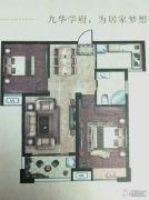 九华学府2室2厅1卫80平方米户型图