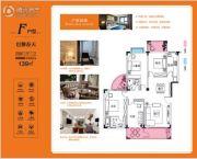 龙庭首府4室2厅2卫139平方米户型图