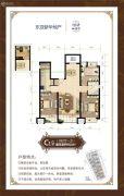 东亚御景湾3室2厅1卫118平方米户型图