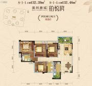 美林康城4室2厅2卫132平方米户型图