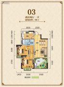 凯城一品2室2厅1卫89平方米户型图