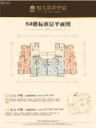 恒大翡翠华庭3室2厅2卫124--125平方米户型图