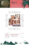 国茂・清水湾3室2厅2卫104平方米户型图