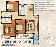 海棠3室2厅2卫141平方米户型图