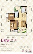港城印象2室2厅1卫64平方米户型图