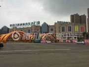 健坤城实景图