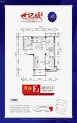 汉旺・世纪城3室2厅2卫129平方米户型图