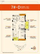 滨海橙里3室2厅2卫89平方米户型图