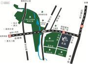 置信・澜悦东方交通图