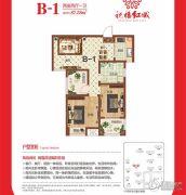 祝福红城2室2厅1卫87平方米户型图