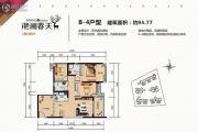 滟澜春天3室2厅2卫94平方米户型图