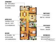 信达银郡3室2厅2卫138平方米户型图