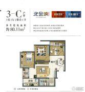 誉峰国际3室2厅1卫80平方米户型图