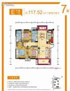 鑫苑芙蓉鑫家3室2厅2卫117平方米户型图